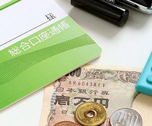イギリス, 短期留学, 準備, ビザ取得, visa, 必要書類, 銀行残高証明書, 英文