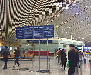 北京首都国際空港, 乗り継ぎ