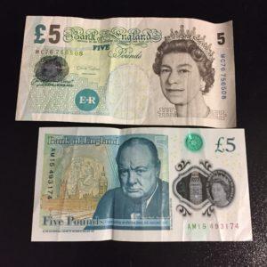 イギリス, ポンド, 交換, 旧札
