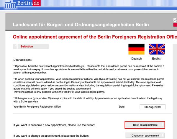 ドイツ, ベルリン, ワーホリ, ビザ, 現地, 申請, 予約, オンライン