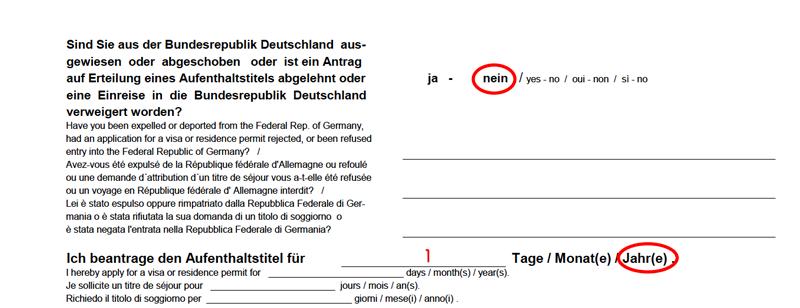 ドイツ, ベルリン, ワーホリ, ビザ, 現地, 申請, 書類, 書き方